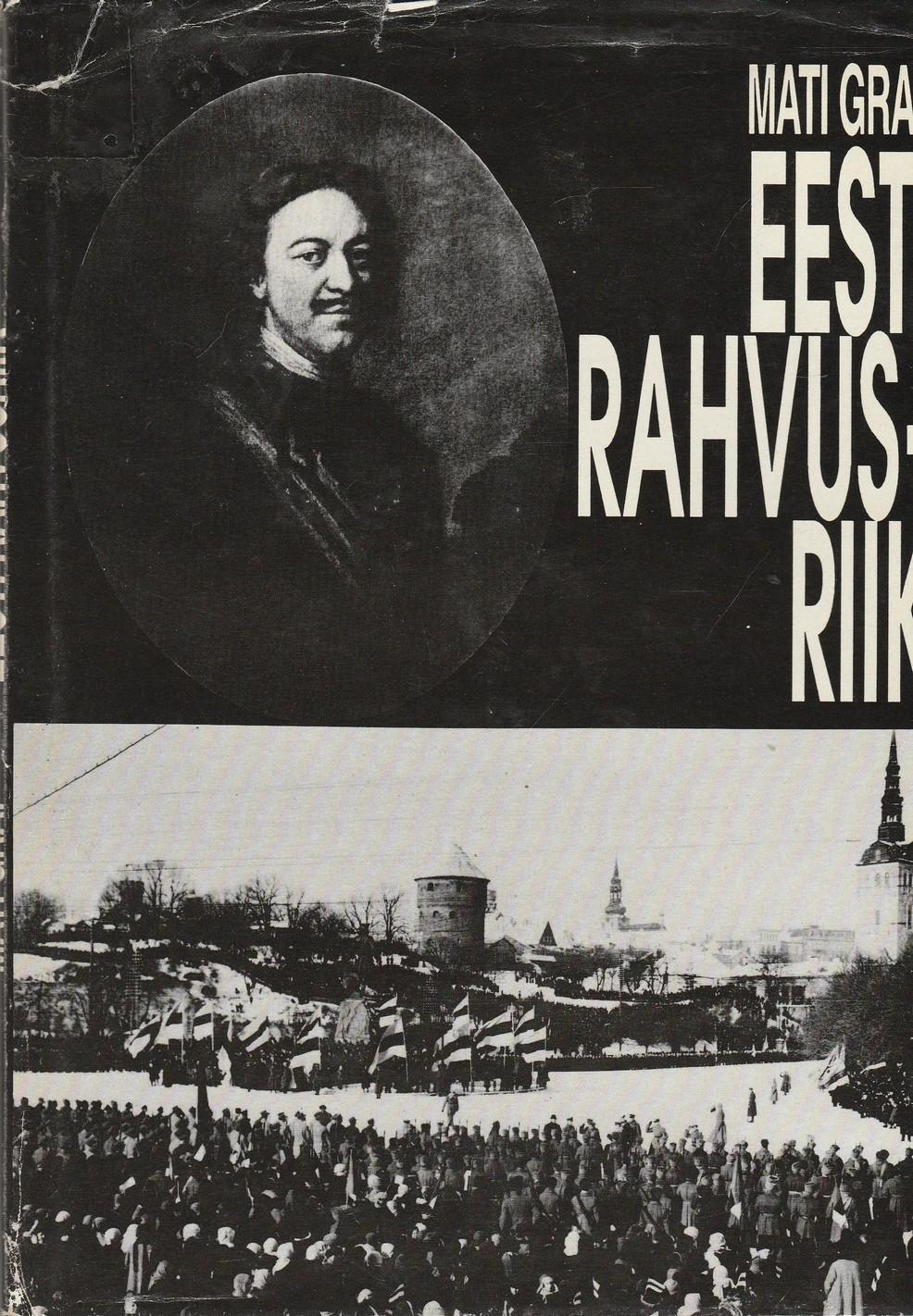 Eesti rahvusriik