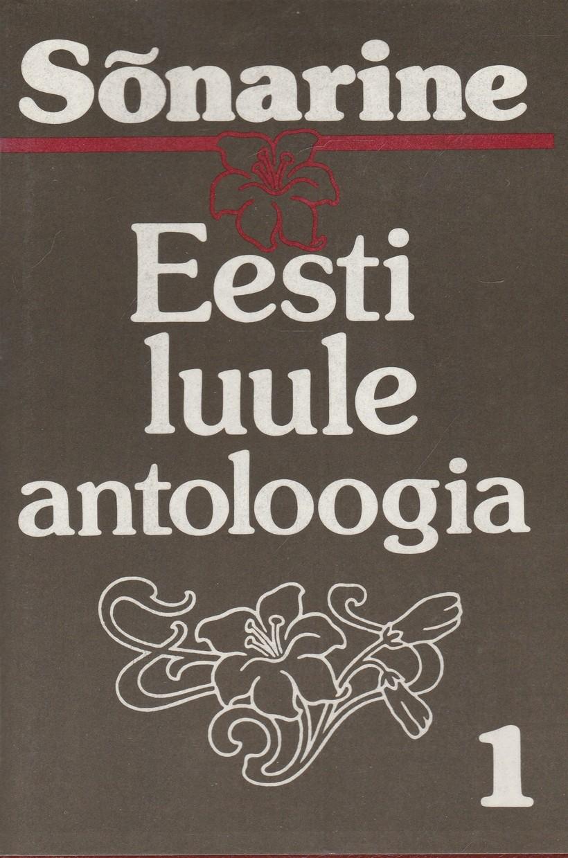 Eesti luule antoloogia