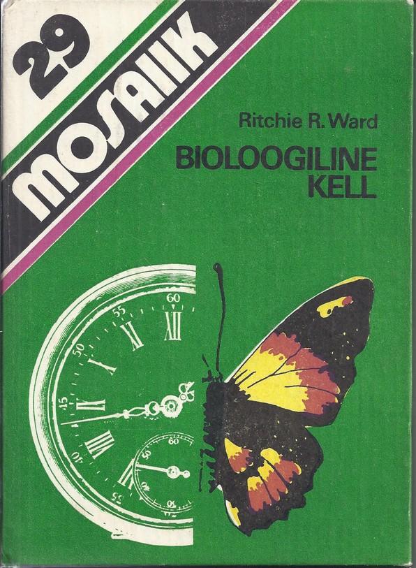 Bioloogiline kell
