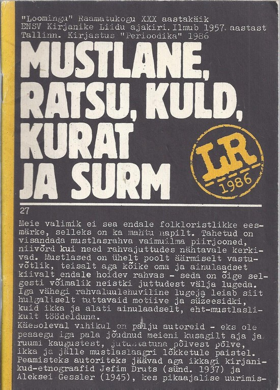Mustlane, ratsu, kuld, kurat ja surm
