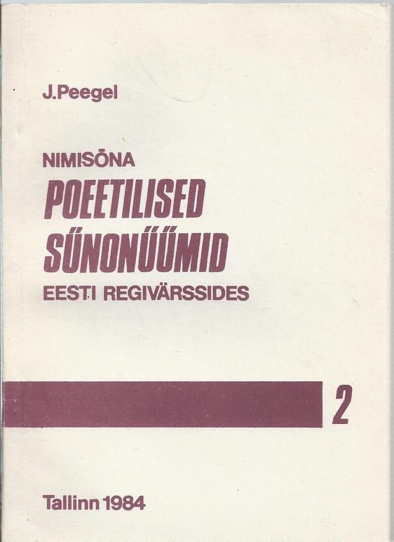 """""""Nimisõna poeetilised sünonüümid eesti regivärssides"""" nr 2"""