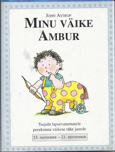 Minu väike Ambur