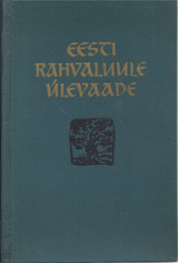 Eesti rahvaluule ülevaade