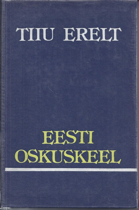 Eesti oskuskeel