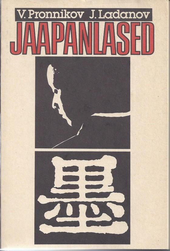 Jaapanlased