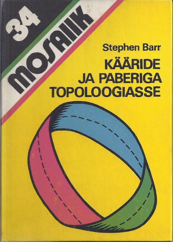 Kääride ja paberiga topoloogiasse
