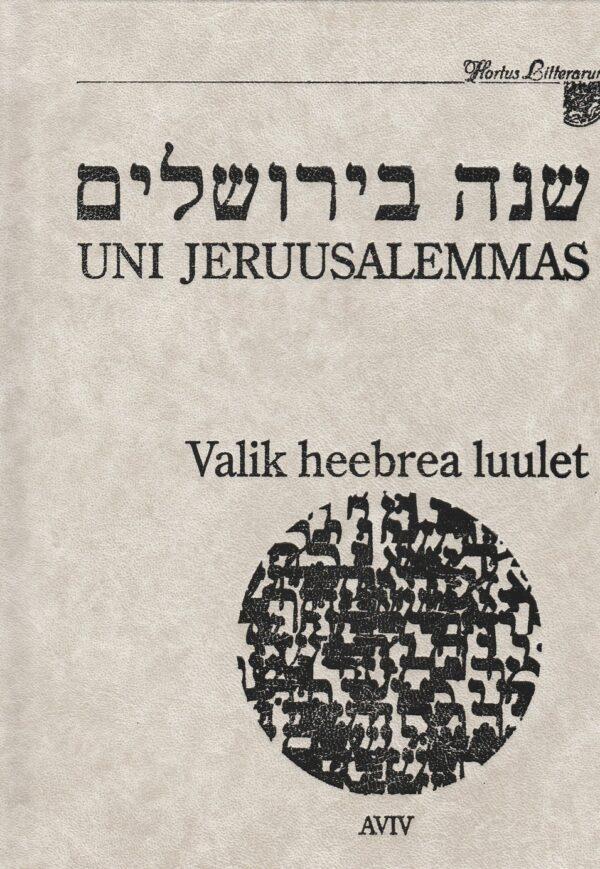 Uni Jeruusalemmas