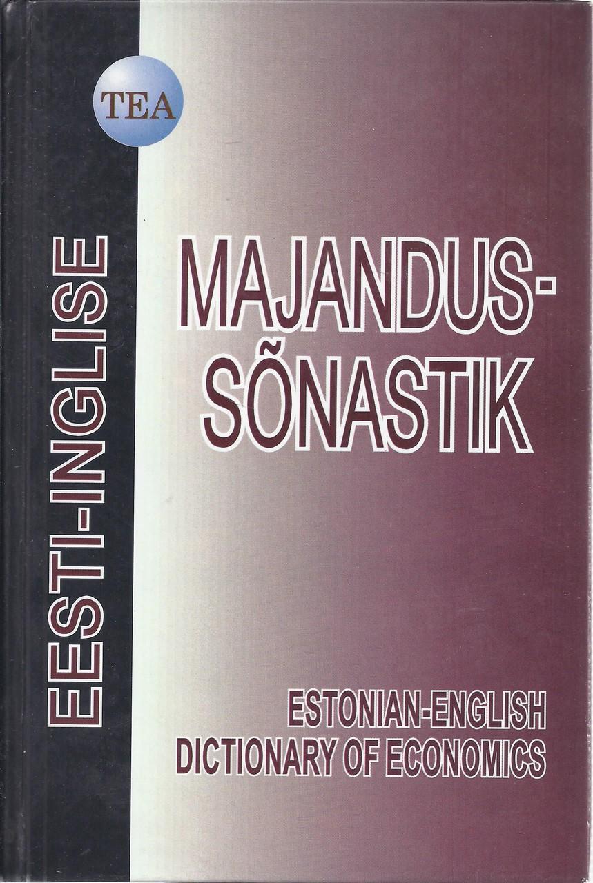 Eesti-inglise majandussõnastik