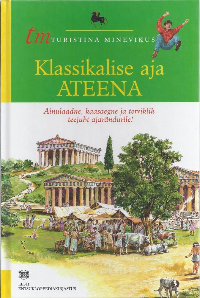 Klassikalise aja Ateena