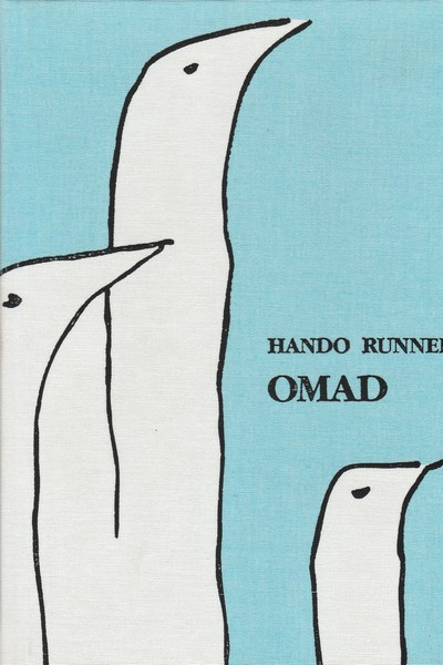 Omad ees