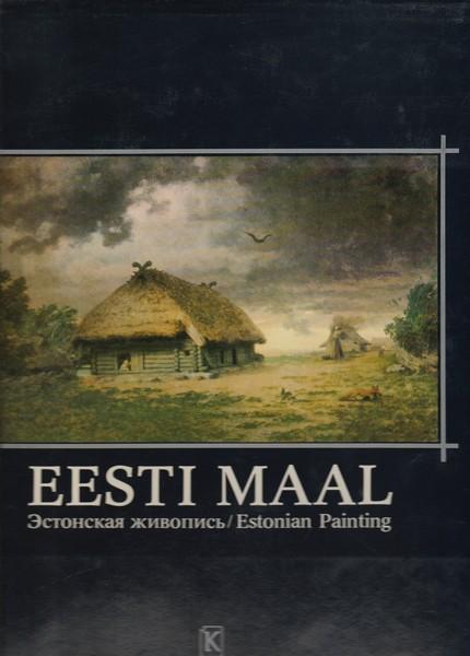 Eesti maal ees