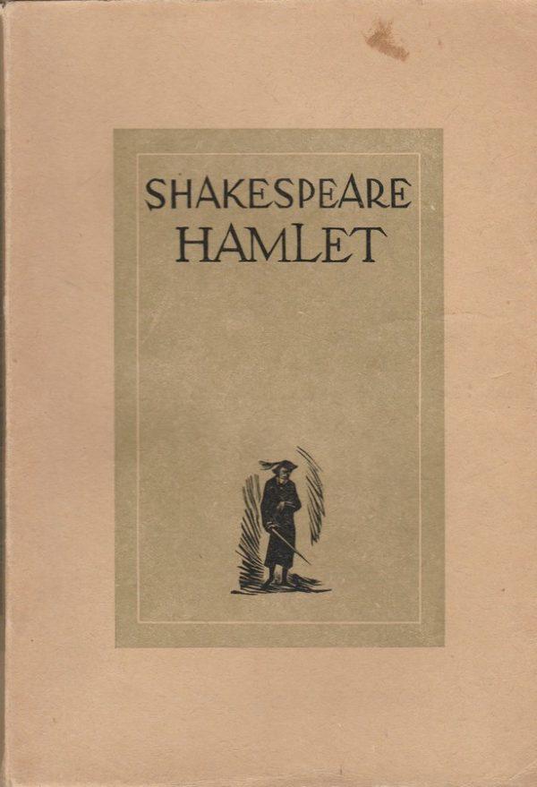 Hamlet ees
