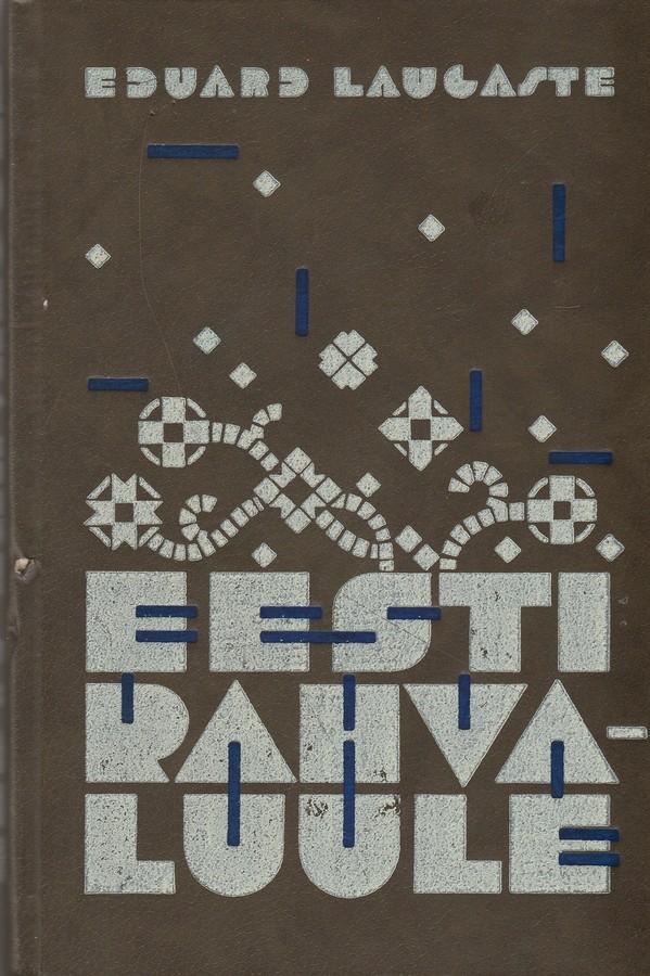 Eesti rahvaluule