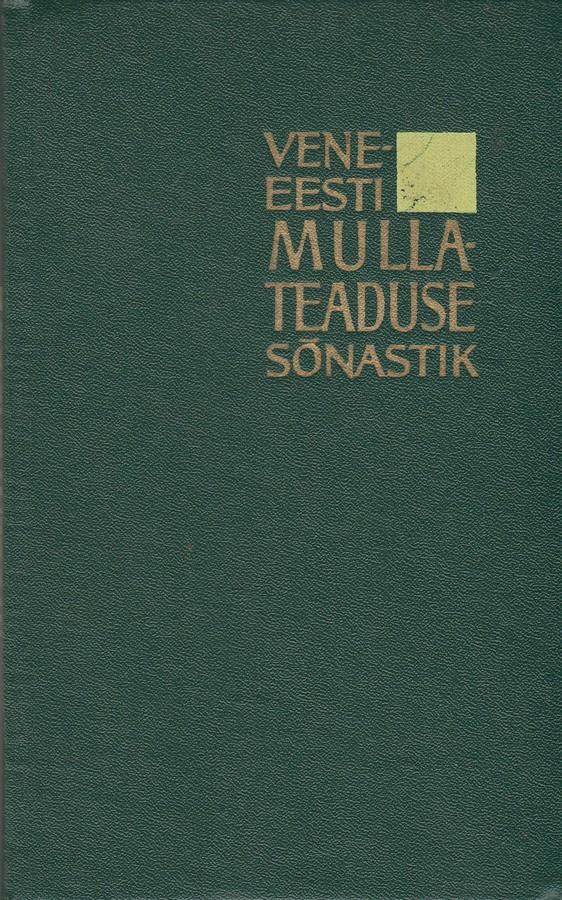 Vene-eesti mullateaduse sõnastik