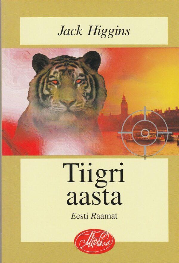 Tiigri aasta