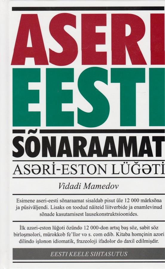 Aseri-eesti sõnaraamat