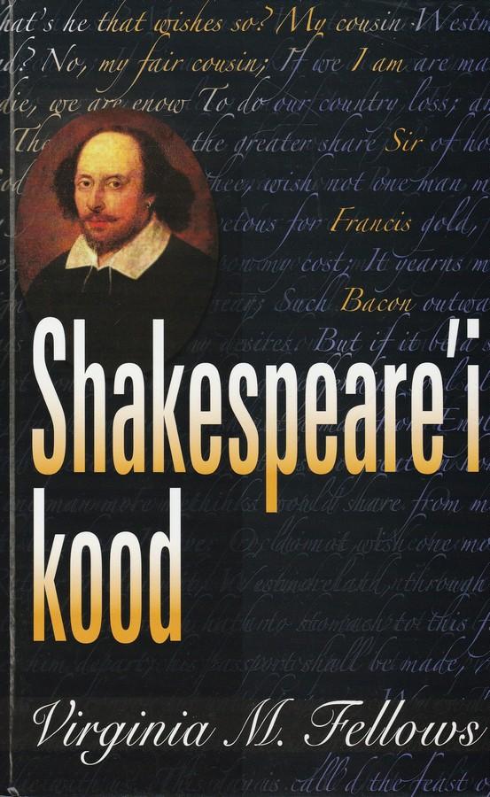 Shakespeare'i kood
