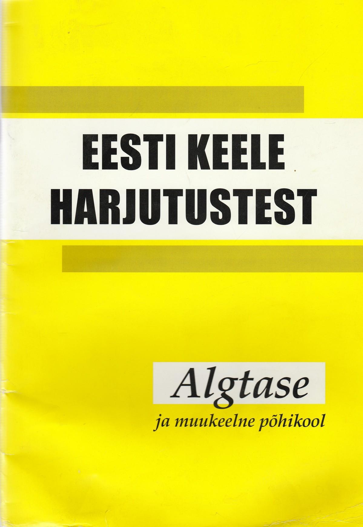 Eesti keele harjutustest