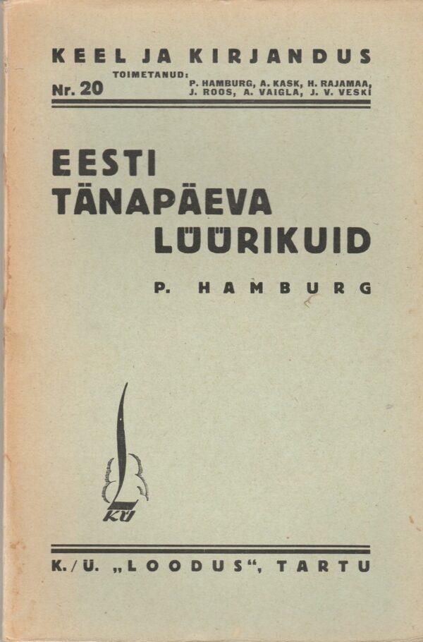 Eesti tänapäeva lüürikuid