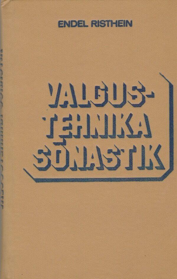 Valgustehnika sõnastik