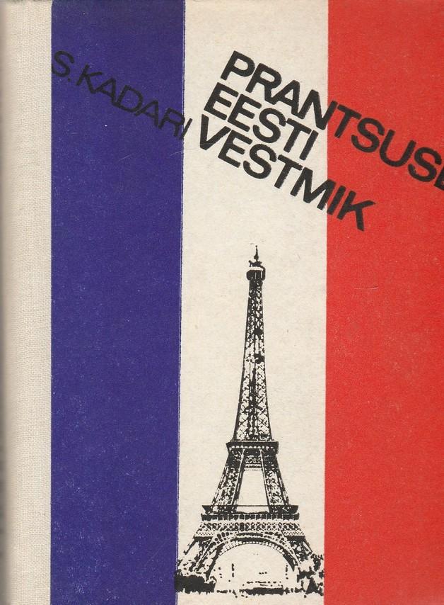 Prantsuse-eesti vestmik