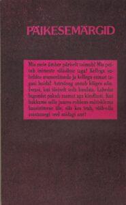 """Päikesemärgid"""" I ja II osa. 2 raamatut"""