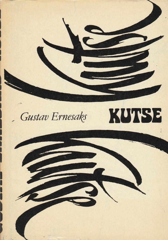 Gustav Ernesaks. Kutse